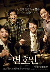 2013년 12월 셋째주 개봉영화