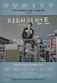 2014년 5월 둘째주 개봉영화