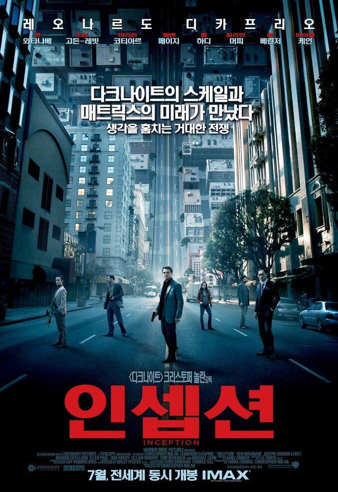 2010년 7월 넷째주 개봉영화