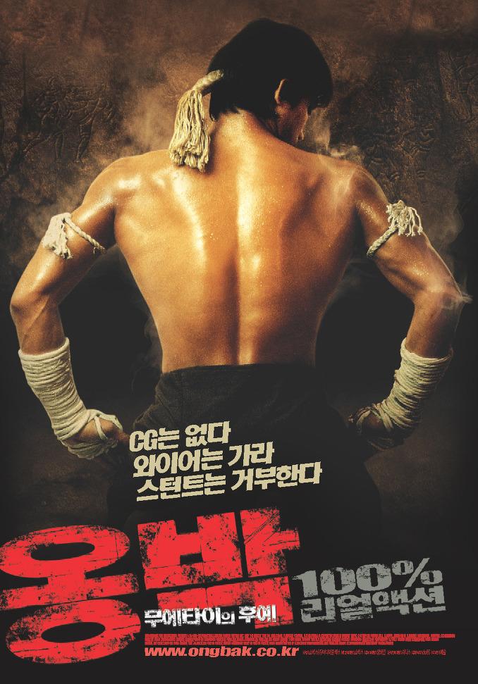 2004년 5월 다섯째주 개봉영화