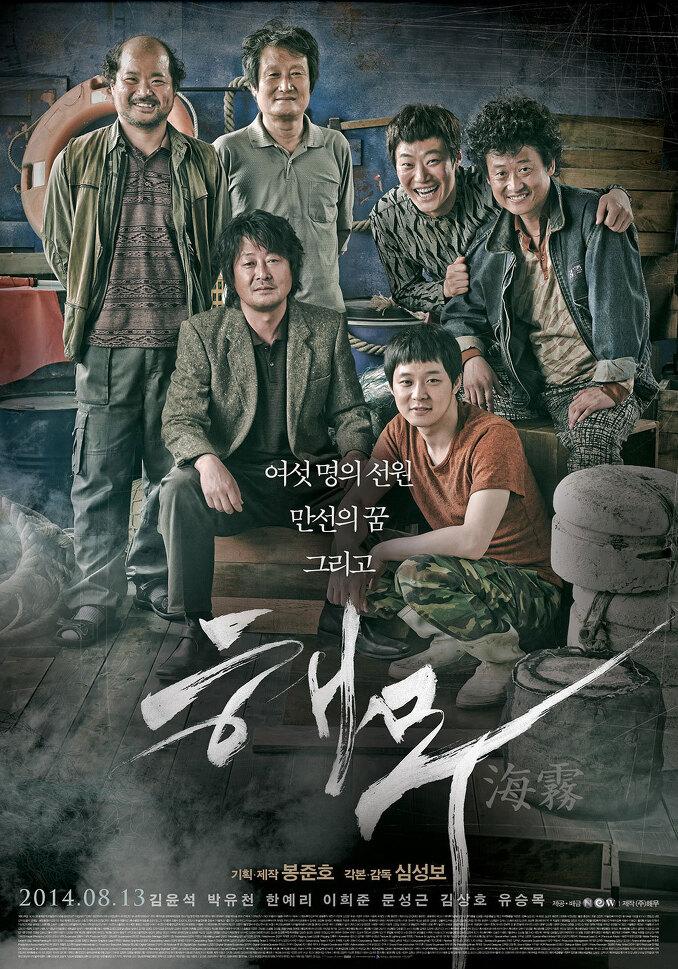 2014년 8월 둘째주 개봉영화